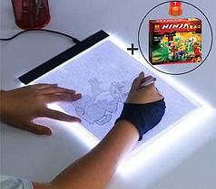 Световой планшет с LED-подсветкой для рисования и копирования + подарок Конструктор Bela Ninjago