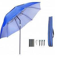 Зонт пляжный садовый складной с наклоном купола DYS, синий
