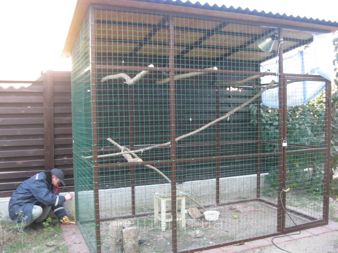 Вольер для птиц