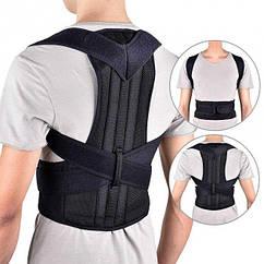 Ортопедичний корсет для корекції і підтримки постави Back Support Belt, чорний