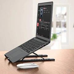 Настольная складная подставка для ноутбука планшета учебника книги P1, черная