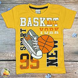 """Дитяча футболка """"Баскетбол"""" Розміри: 3,4,5,6 років (01923-1)"""
