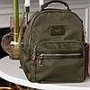 Очаровательный женский рюкзак, фото 4