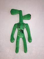 Мягкая игрушка Karinka Siren Head Сиреноголовый монстр 40 см Зеленый