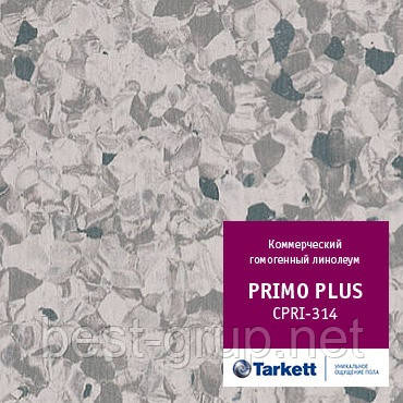CPRPI 314 - линолеум коммерческий гомогенный 34 класс, коллекция Primo Plus (Праймо плюс) Tarkett (Таркетт)