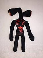Мягкая игрушка Karinka Siren Head Сиреноголовый монстр 40 см Черный