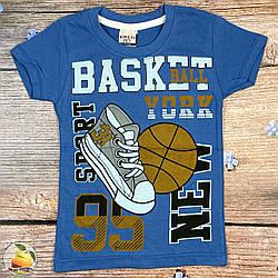 Дитяча футболка Розміри: 3,4,5,6,7 років (01923-4)