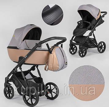 Детская коляска универсальная 2 в 1 Expander DEXO D-36086 цвет Camel,водоотталкивающая ткань и эко-кожа