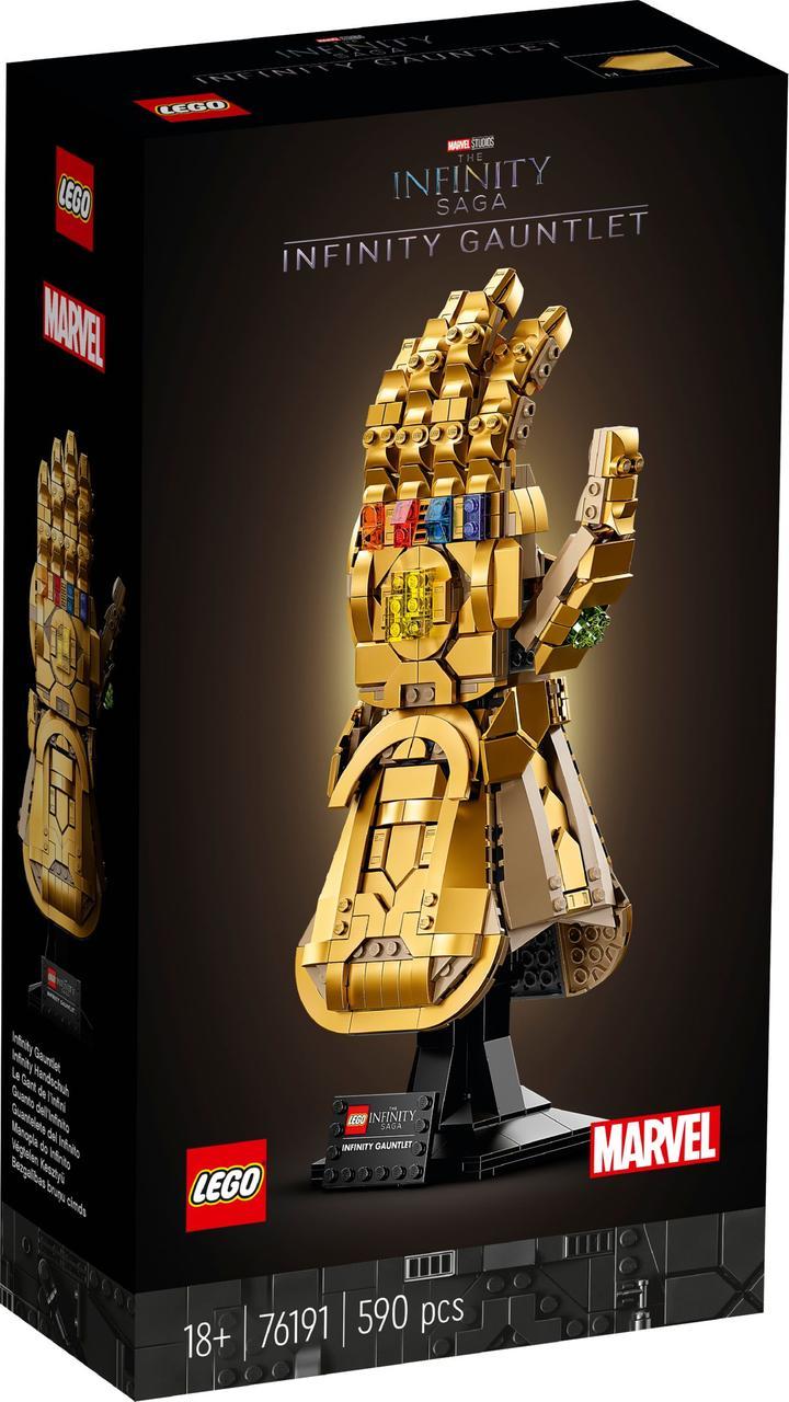 Lego Super Heroes Перчатка бесконечности 76191