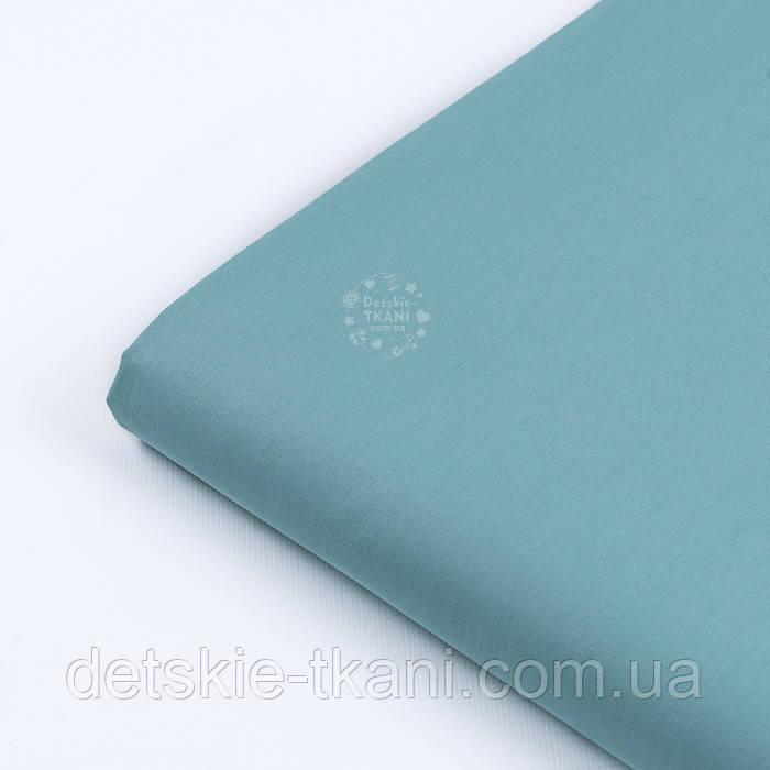 Клапоть попліну однотонний, колір світло-шавлієві (№3457), розмір 33*120 см