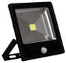 Новые светодиодные прожекторы с датчиком движения