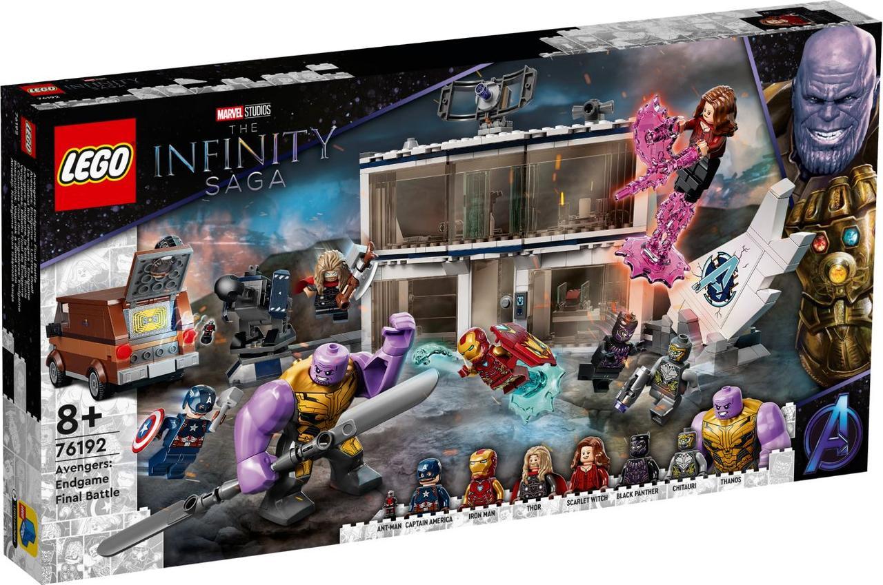 Lego Super Heroes «Мстители: Финал» — решающая битва 76192