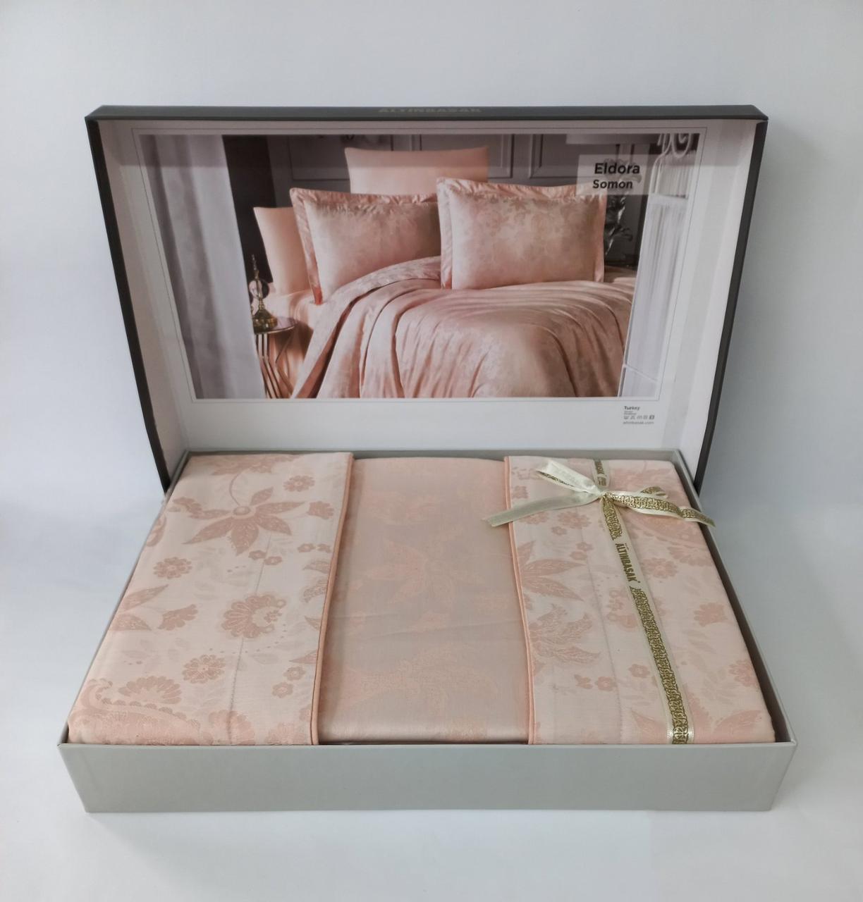 Постельное белье Altinbasak сатин жакард 200x220 Eldora Somon