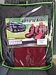Чехлы автомобильные модельные ВАЗ 2107 Тюнинг, фото 6
