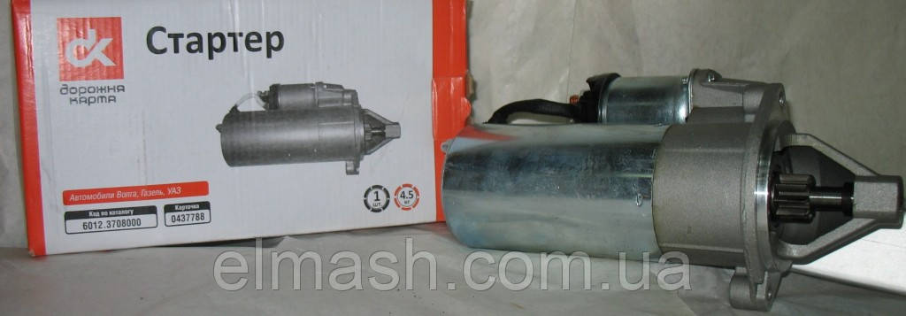 Стартер ГАЗ с двигателем ЗМЗ 406.10, 405.10,  УАЗ с двигателем ЗМЗ 409.10 (редукторный)