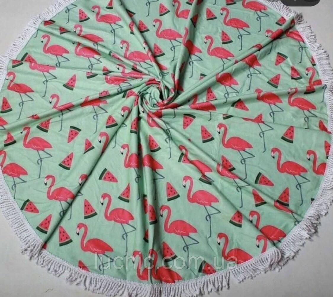 Пляжный  коврик   150х150см в диаметре  Фламинго пляжное круглое полотенце