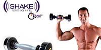 Гантель мужская Shake weight 5 фунтов