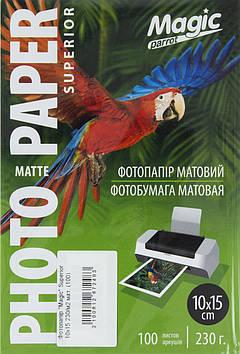 "Фотопапір ""Magic"" Superior 10х15 230/м2 мат. (100)"