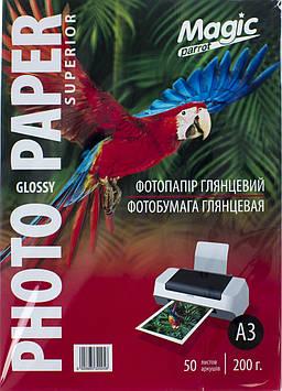 """Фотопапір """"Magic"""" Superior А3 200г/м2 глянц. (50)"""