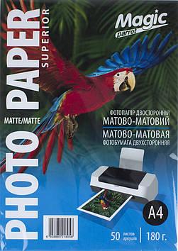 "Фотопапір ""Magic"" Superior А4 180г/м2 мат. двостор. (50)"