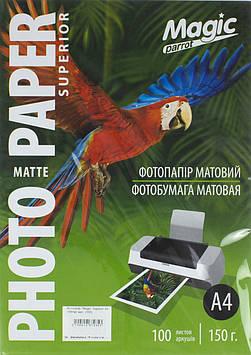 """Фотопапір """"Magic"""" Superior А4 150г/м2 мат. (100)"""