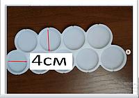 2D Форма силиконовая кружочки кольца 4 см молд для изомальта леденцов шоколада