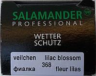 """Крем фіалка ніжно блакитний """"Wetter-Schutz"""" PROFESSIONAL для гладкої шкіри з губкою, фото 1"""