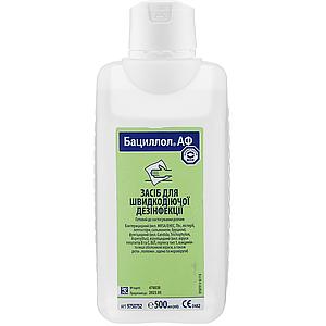 Бациллол АФ Bacillol AF средство для моментальной дезинфекции, 500 мл