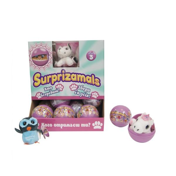 """М'яка іграшка-сюрприз в кулі SURPRIZAMALS S3(12 видів в асорт., на дисплеї з """"віконцем"""")"""