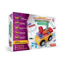 Дитячий Конструктор - ZNATOK «Розумна машина» (10 проектів)
