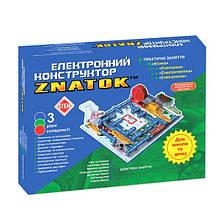 Дитячий Конструктор - ZNATOK - Школа (999+ схем)
