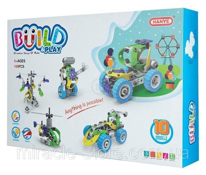 Болтовою розвиваючий конструктор Build&Play 5 в 1 з мотором 109 елементів