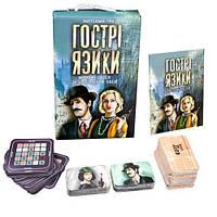 """Настольная игра """"Острые языки"""", укр 30951"""