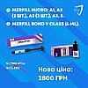 F&A Medical: Merfill Micro + Merfill Bond (акционный набор)