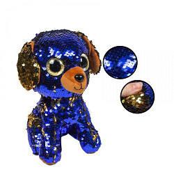 """Мягкая игрушка """"Глазастик"""" в пайетках (собака) C37828"""