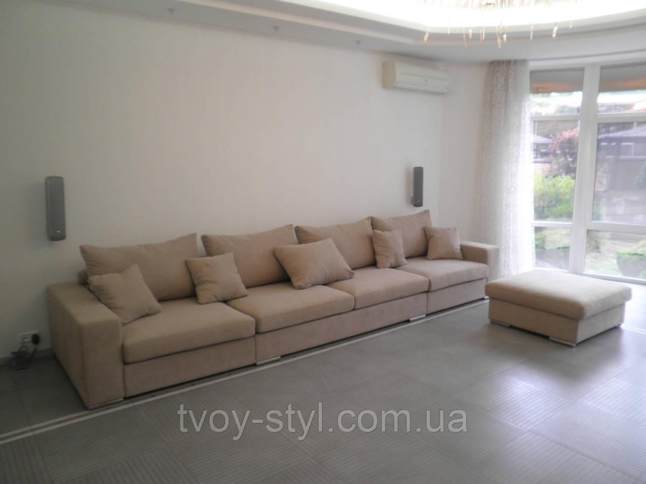 Мягкая мебель  Днепропетровск