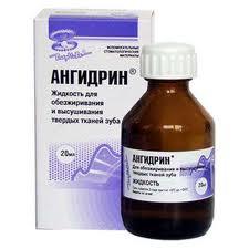 Ангидрин - рідина для сушіння і знежирення кореневих каналів, флакон 20мл.