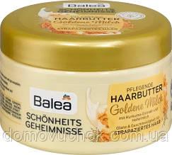 Маска для волос Balea Schönheitsgeheimnisse Haarbutter Goldene Milch 250мл