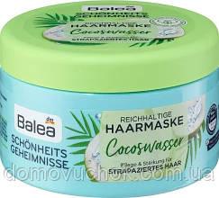 Маска для волос Balea Schönheitsgeheimnisse Haarmaske Cocoswasser 250мл