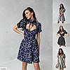 Р 42-48 Летнее натуральное платье в цветочный принт 23897