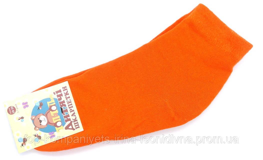 Носки детские ТОП-ТАП  18-20р 29-31 оранжевый (Д-102)