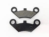 Тормозные колодки задние для квадроцикла Loncin 200 / Spark 200 / Forte 200 / Hamer 200