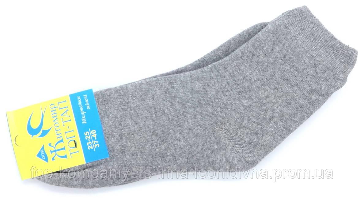 Носки женские ТОП-ТАП классические светло-серый 23-25р 37-40 (Ж-103)