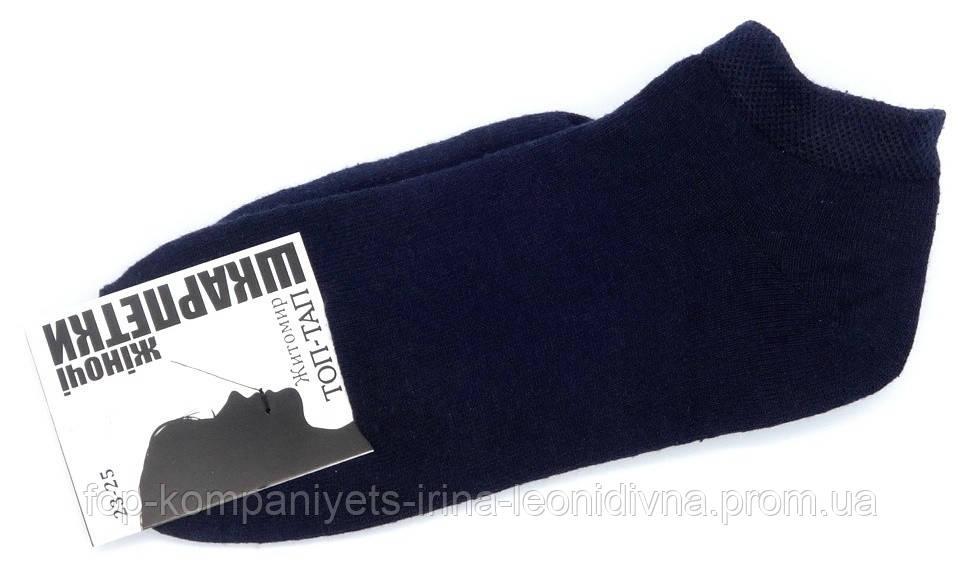 Носки женские ТОП-ТАП короткие джинс 23-25р 37-40 (Ж-113)