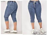 Капри женские джинсовые Размеры: 46\48\50\52\54\56