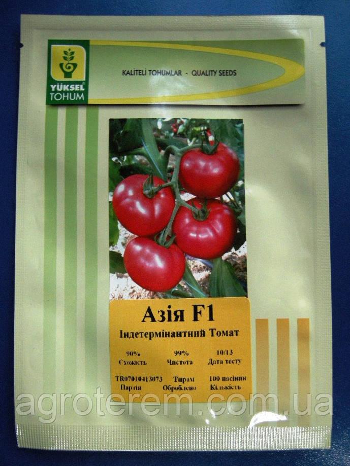 Семена томата Азия F1 (Azia F1) 100 с
