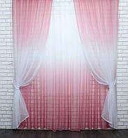 """Комплект растяжка """"Омбре"""" из шифона. На карниз 2-3м. Цвет розовый с белым. Код 031дк 748т"""