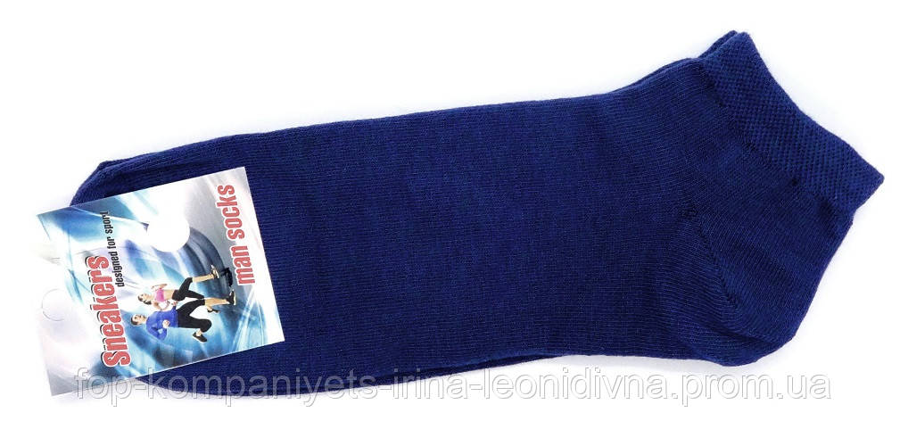 Носки мужские ТОП-ТАП сникерсы короткие джинс 25-27р 40-42 (М-122)