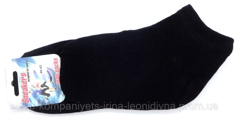 Носки мужские ТОП-ТАП сникерсы короткие черный 25-27р 40-42 (М-122)