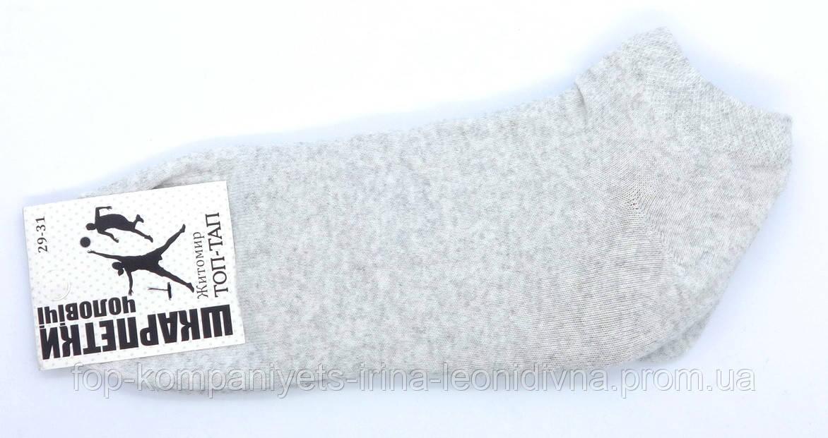 Шкарпетки чоловічі ТОП-ТАП спортивні короткі світло-сірий 29-31р 44-46 (М-112)